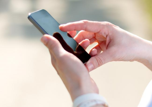 MPs bid to tackle mobile phone 'blackspots'